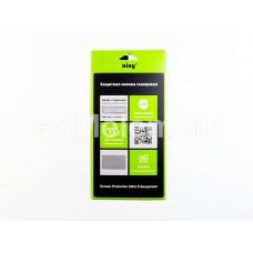 Защитная плёнка для Sony Xperia Z (C6603) 2 in 1 глянцевая