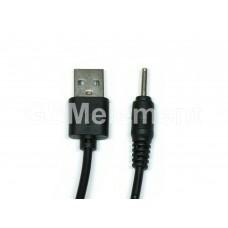 Переходник для зарядки с USB на 2.5*0.7 mm (1.0 m)