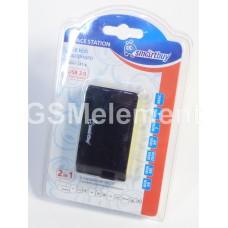 USB HUB 3 port + CardReader, SmartBuy Space Station SBRH-341-K, black