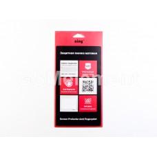 Защитная плёнка для Apple iphone 5/5S 2 in 1 матовая
