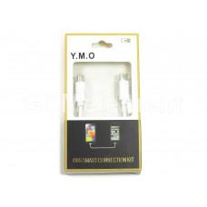 OTG переходник Micro USB (m) - Micro USB (m)  (0.2m) белый