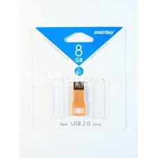 USB флеш-накопитель 8Gb SmartBuy Biz series Orange