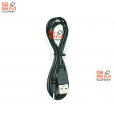 Переходник для зарядки с USB на 2.0*0.7 mm (1.0 m)
