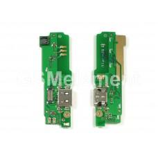 Шлейф (субплата) Sony G3221/G3212 (Xperia XA1 Ultra/XA1 Ultra Dual) на системный разъём