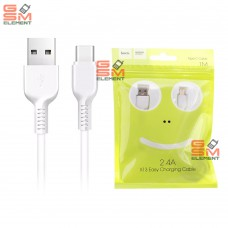 USB датакабель Type-C Hoco X13 Easy (3.0 A/ 1.0 m) силикон, круглый, белый