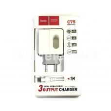 СЗУ Hoco C75 Imperious (2 USB выхода/ 2.4 A/ Type-C кабель) белый