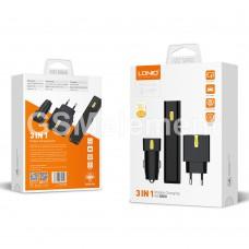 Внешний аккумулятор LDNio CC200 комплект 3in1 (СЗУ QC3.0, АЗУ QC3.0, Power Bank 2600 mAh), чёрный