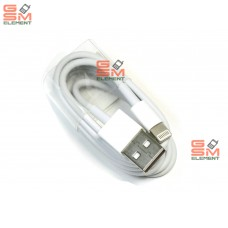 USB датакабель для Apple 8 pin Lightning, белый, в техпаке AA