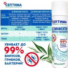 Антисептическое средство СЕПТИМА Эвкалипт, 250 мл