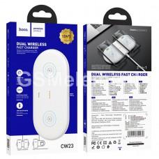 Беспроводное зарядное устройство HOCO CW23 Dual Power Wireless Fast Charger, белый