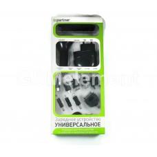 УЗУ Partner (СЗУ + АЗУ + кабель автосмотка + 9 коннекторов)