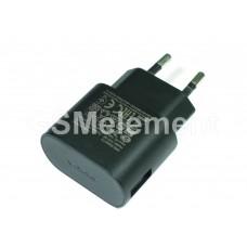 СЗУ Nokia FC0100 (USB выход 5.0V/2.0A) чёрный, оригинал