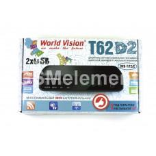 ТВ-приставка цифровая World Vision T62D2 (DVB-T2)