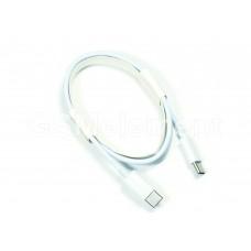 USB датакабель Type-C (m) - Type-C (m), (1.0 m), white