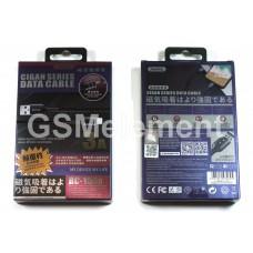 USB датакабель Type-C Remax RC-156a Cigan (1.0 m/ 3.0 A) магнитный, силикон, чёрный