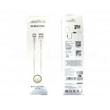 USB датакабель Type-C Borofone BX22 (3.0 A/1.0 m) силикон, белый