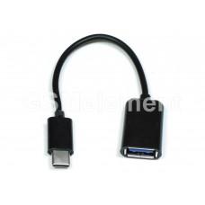 OTG переходник Type-C, USB 3.0, 0.15 m, чёрный