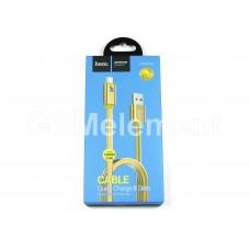USB датакабель Type-C Hoco UPL12 Plus (3.0 A/ 1.2 m) силикон, плоский, золото