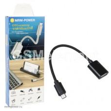 OTG переходник Micro USB, MRM KY-168, (0.15 m)