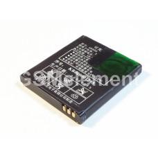 Аккумулятор для китайского телефона Nokia 8800