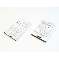 Аккумулятор для китайского телефона X10 WiFi
