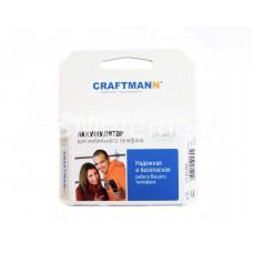 АКБ Craftmann Nokia, BL-5C (1100/1110/N70/N72/6680/6681/7610) (1050 mAh)