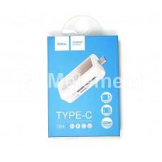 Кардридер Hoco HB4, microSD/SDHC, USB 3.0, Type-C бело-золотой