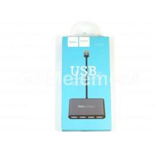 USB HUB 4 port, Hoco HB3, серый