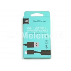 USB датакабель Type-C BoraSCO (2.0 m) (2A) витой, силикон, чёрный