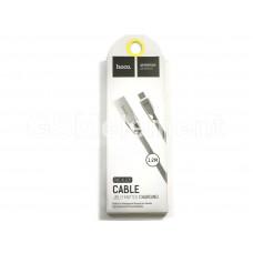USB датакабель Type-C Hoco U9 Zinc Alloy Jelly, (1,2 m) силиконовый с метал. наконечником, серебро