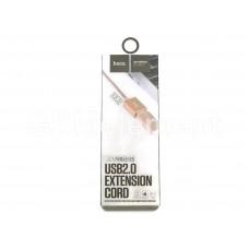 USB удлинитель USB (A) - USB (B)