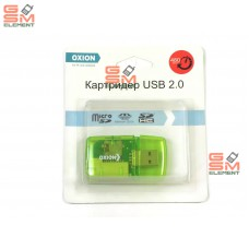 Кардридер Oxion OCR002GR универсальный, до 64Gb, зелёный